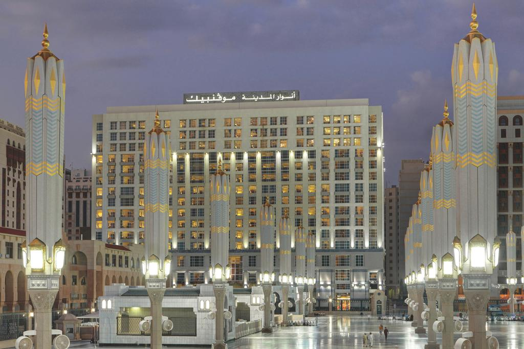 Vacation Hub International - VHI - Travel Club - Anwar Al Madinah Mövenpick Hotel