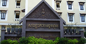 Vacation Hub International - VHI - Travel Club - Angkor Home Hotel