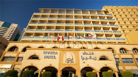 Vacation Hub International - VHI - Travel Club - Riviera Hotel