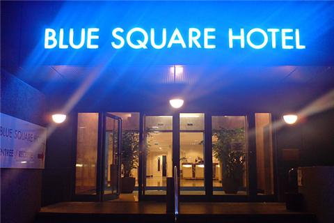 Vacation Hub International - VHI - Travel Club - Best Western Blue Square Hotel