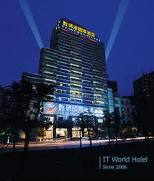 Vacation Hub International - VHI - Travel Club - It World Hotel