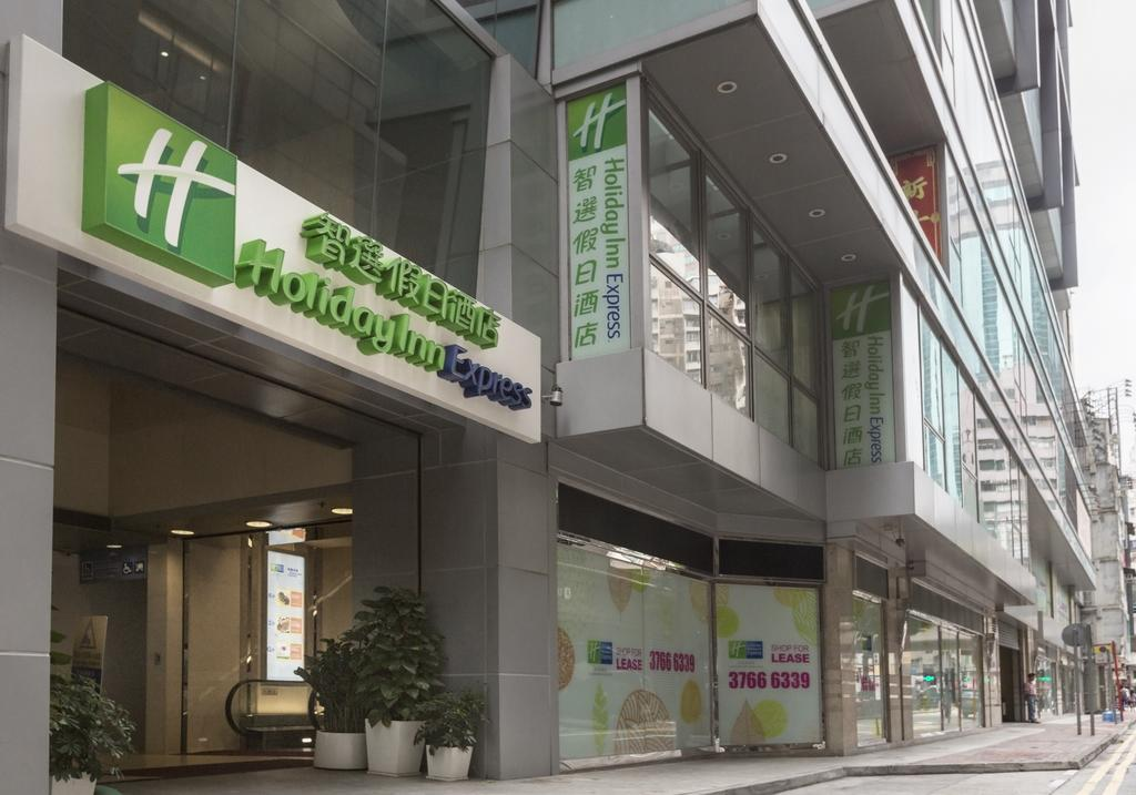 Vacation Hub International - VHI - Travel Club - Express By Holiday Inn Causeway Bay