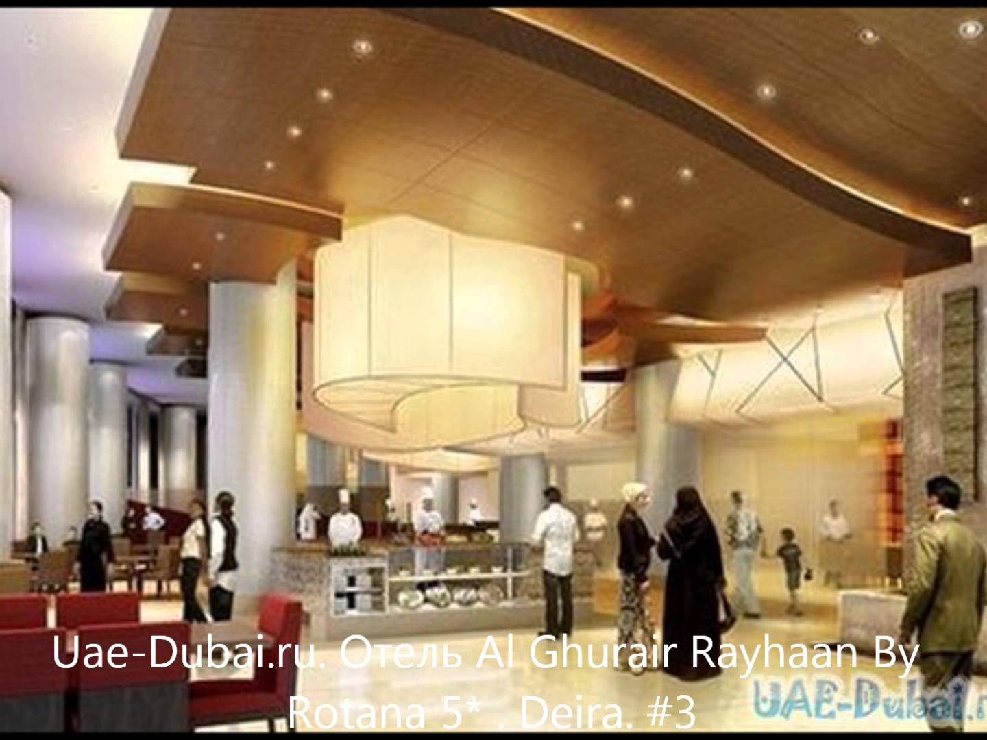 Vacation Hub International - VHI - Travel Club - Al Ghurair Rayhaan by Rotana Hotel