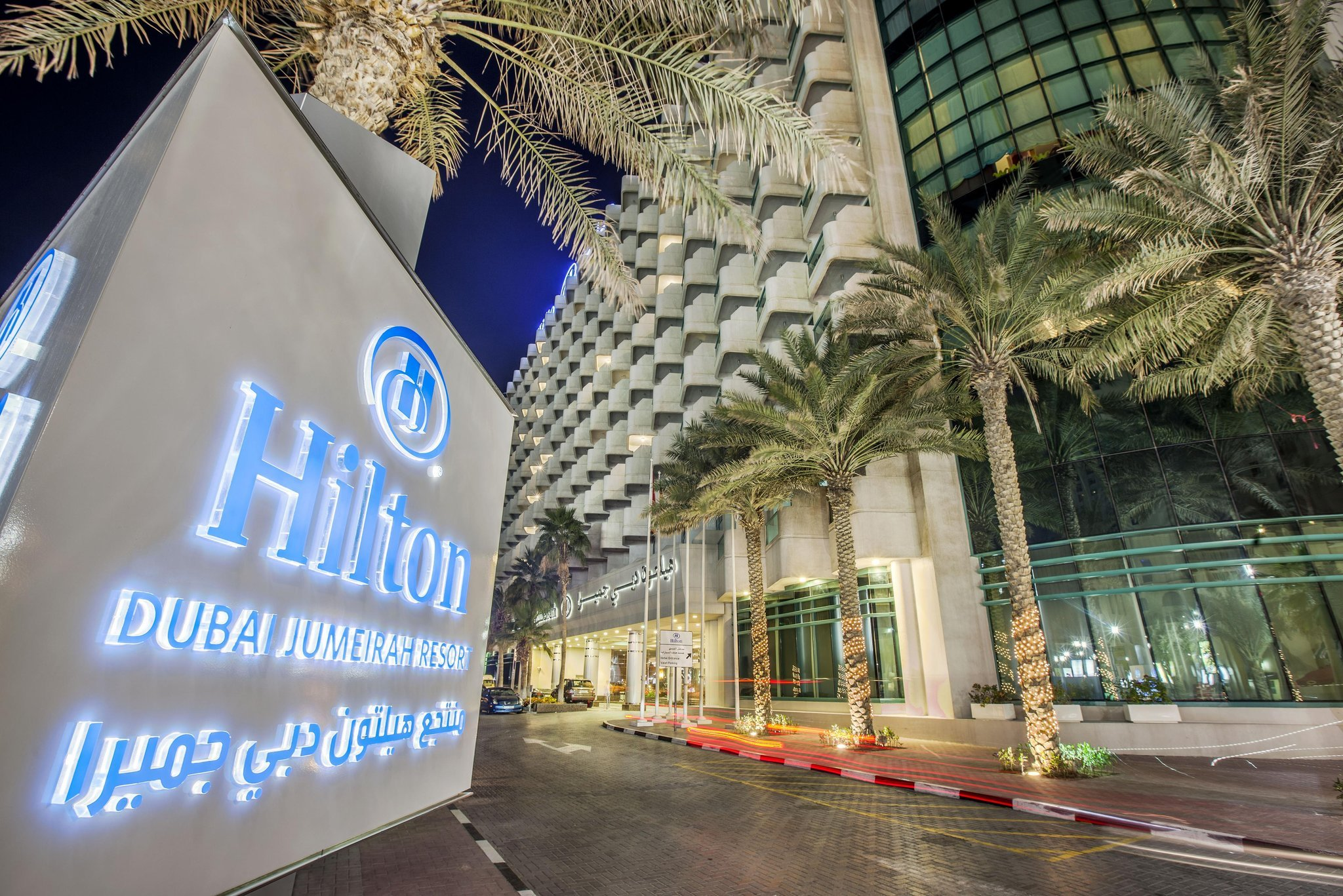 Vacation Hub International - VHI - Travel Club - Hilton Dubai Jumeirah Beach
