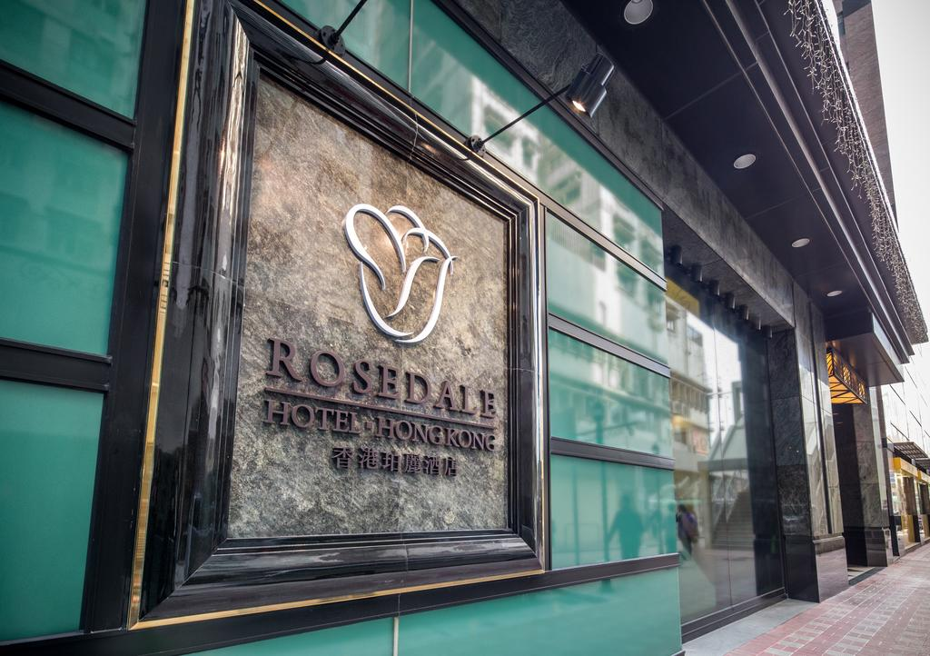 Vacation Hub International - VHI - Travel Club - Rosedale Hotel Hong Kong