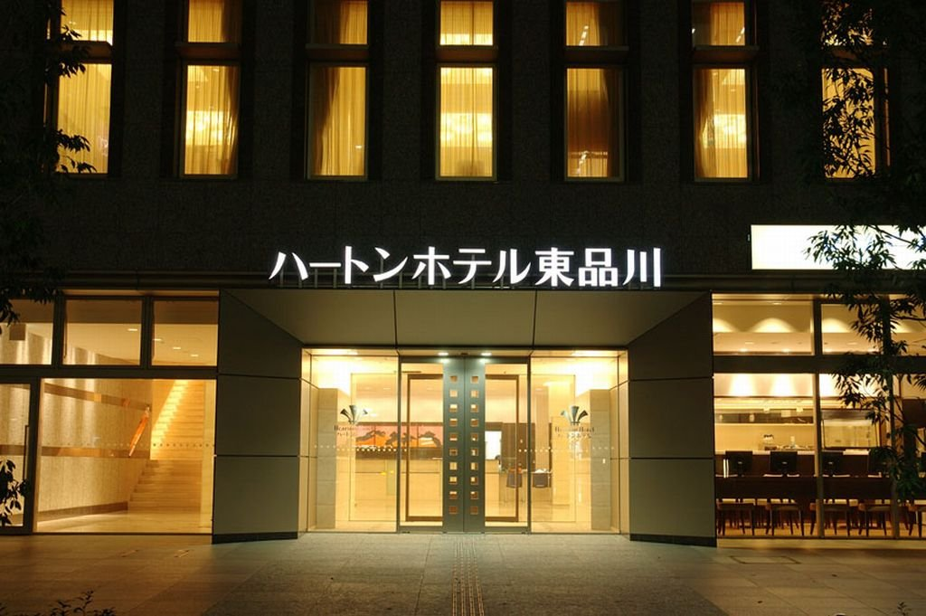 Vacation Hub International - VHI - Travel Club - Hearton Hotel Higashishinagawa