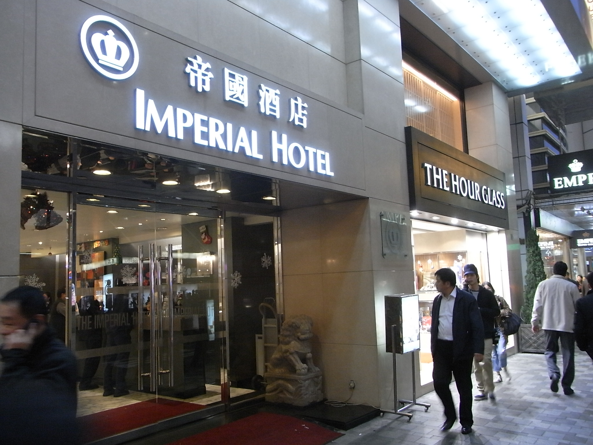 Vacation Hub International - VHI - Travel Club - IMPERIAL HOTEL - Hongkong