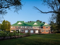 Vacation Hub International - VHI - Travel Club - Devondale Guesthouse & Venue